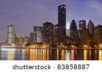 Vertical Skyline Of Manhattan...