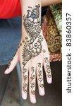 muslim lady hand being... | Shutterstock . vector #83860357