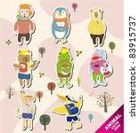 cartoon animal icons | Shutterstock .eps vector #83915737