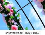 Grate Flower Blue Sky