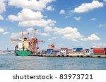 istanbul international... | Shutterstock . vector #83973721