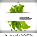 branch of fresh organic green... | Shutterstock .eps vector #84042784