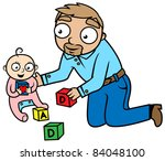 cartoon dad playing with his... | Shutterstock .eps vector #84048100