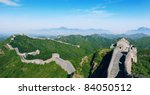 great wall of china at sunny... | Shutterstock . vector #84050512