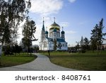 Orthodoxy church in the downtown of Russian city Omsk - stock photo