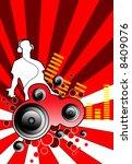 music composition   Shutterstock . vector #8409076
