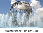 New York   Aug 5  The Unispher...