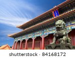 hall of supreme harmony in beijing forbidden city, China - stock photo