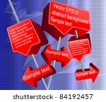 3d abstract background   Shutterstock .eps vector #84192457