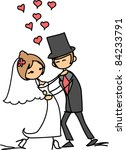 wedding set of pictures | Shutterstock .eps vector #84233791
