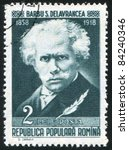 romania   circa 1958  stamp... | Shutterstock . vector #84240346
