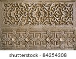 Detailed panel of the intricate patterns on a wall of the Alhambra Palace, Granada, Spain - stock photo