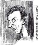 young man sketch illustration | Shutterstock .eps vector #84283843