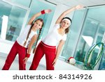 portrait of healthy female and...   Shutterstock . vector #84314926