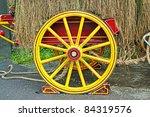 Wagon Wheel  Rushbearing Cart ...