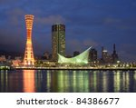 Landmark Kobe Tower in Kobe, japan. - stock photo