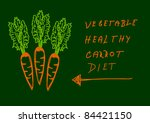 drawing of carrot | Shutterstock .eps vector #84421150