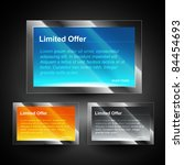 shiny display box with space... | Shutterstock .eps vector #84454693
