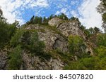 landscape with forest mountains.... | Shutterstock . vector #84507820