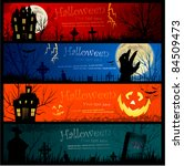 colorful halloween banners | Shutterstock .eps vector #84509473