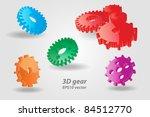 3D Technical Drawing, 3D Gear - stock vector