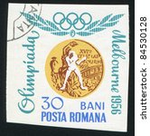 romania   circa 1960  stamp...   Shutterstock . vector #84530128