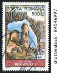 romania   circa 1995  stamp... | Shutterstock . vector #84546997