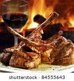 food | Shutterstock . vector #84555643
