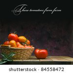 these tomatoes from farm | Shutterstock . vector #84558472