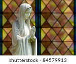 Statue Of Mary Praying In...