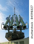 Missiles It Is Antiaircraft A...