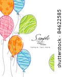 colorful balloons | Shutterstock .eps vector #84622585