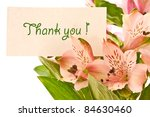 thanks for the beautiful backdrop of pink flowers - stock photo