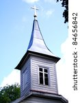 Wooden Church Tower With...