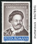 romania   circa 1990  stamp...   Shutterstock . vector #84678541