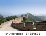 the great wall,an impregnable bulwark in Beijing - stock photo