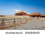 the forbidden city,imperial palace in beijing,China - stock photo