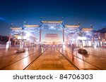 beijing qianmen street at night,traditional commercial street - stock photo