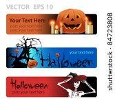halloween vector banners | Shutterstock .eps vector #84723808