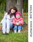 happy mother with her daughter... | Shutterstock . vector #84737044