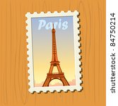 eiffel tower stamp - stock vector