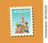 kremlin stamp - stock vector