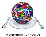 international cuisine...   Shutterstock . vector #84784105