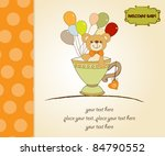 baby shower card with cute... | Shutterstock .eps vector #84790552