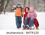 mother with children in park at ... | Shutterstock . vector #8479120