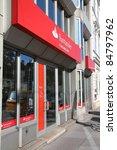 vienna   september 6  santander ... | Shutterstock . vector #84797962