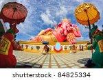 Large Pink Ganesh ...