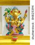The Statue Ganesh On Base Larg...