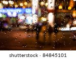 wet the window with the... | Shutterstock . vector #84845101