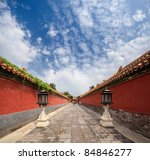 the forbidden city's walls against a blue sky in beijing,China - stock photo